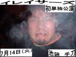 スモーク.JPG