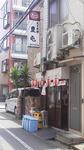 東北京.JPG